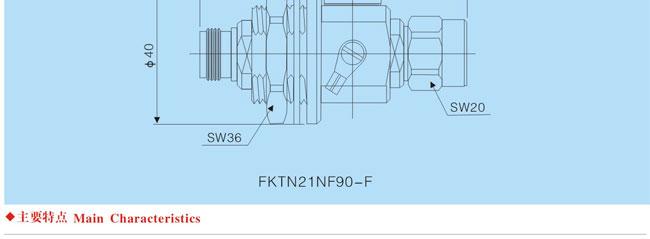 乐华n21v|5电路图